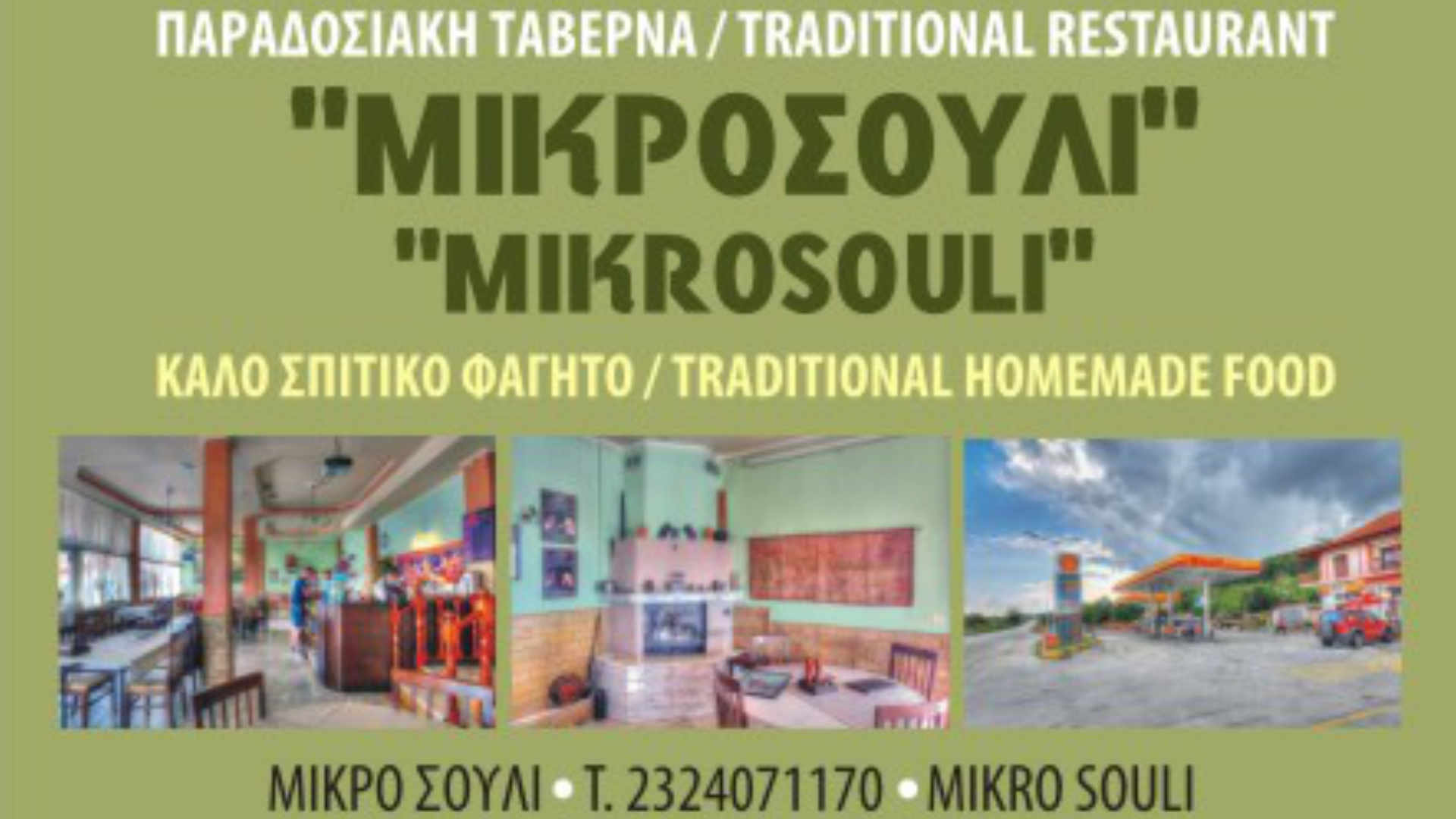 Advertisement_1920x1080_04