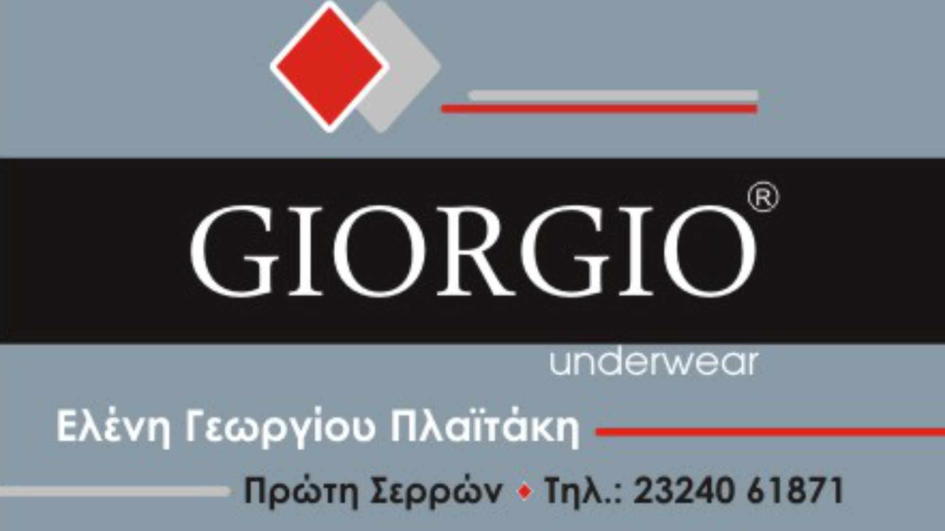 Advertisement_1920x1080_07