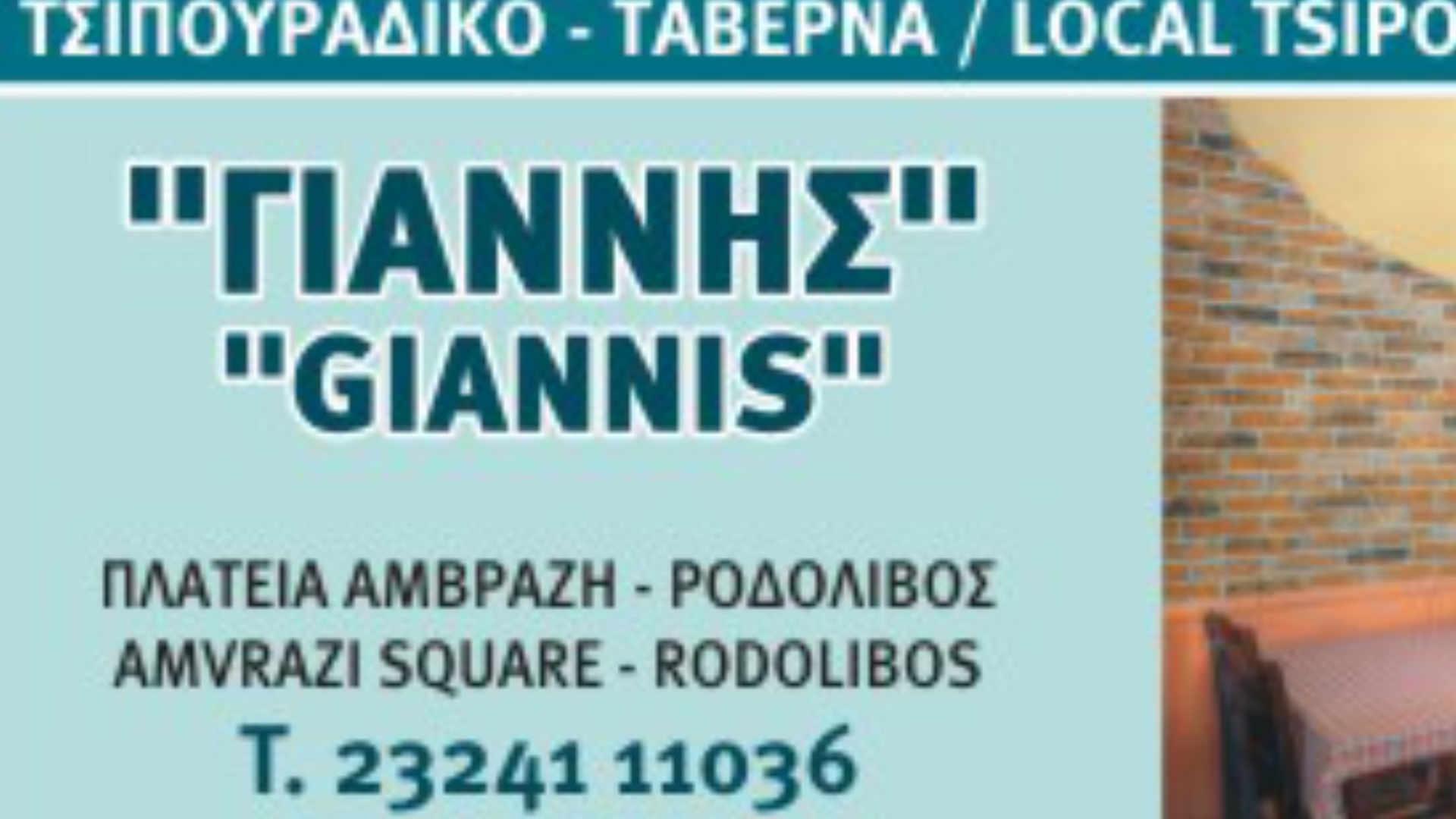 Advertisement_1920x1080_08