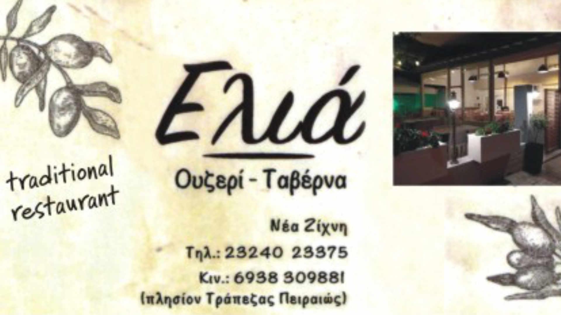 Advertisement_1920x1080_11