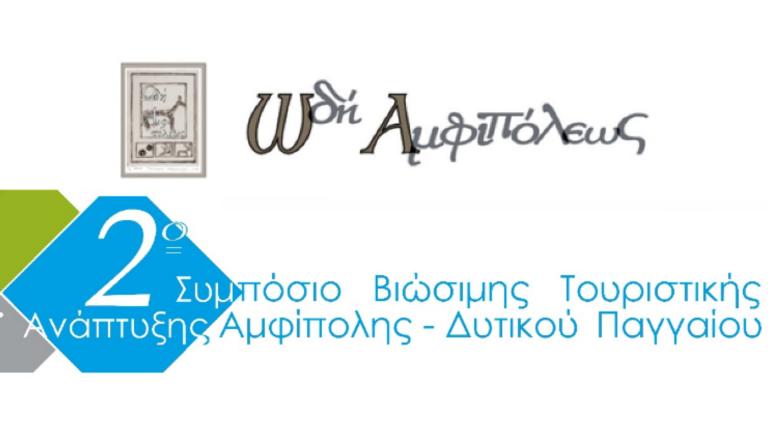 Logos-1920x1080_20