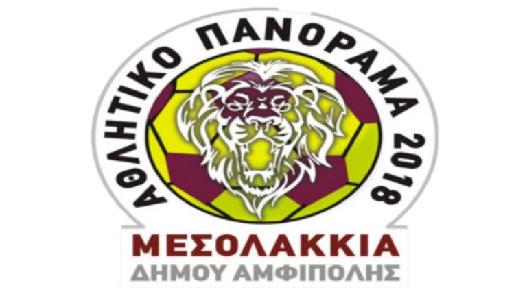 Logos-1920x1080_13